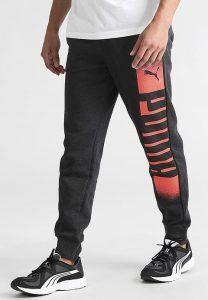 cf11e4b762d On ne choisit pas un short ou un pantalon de fitness pour homme comme on  achète une tenue de ville. Il existe des modèles spécifiques conçus pour  s adapter ...